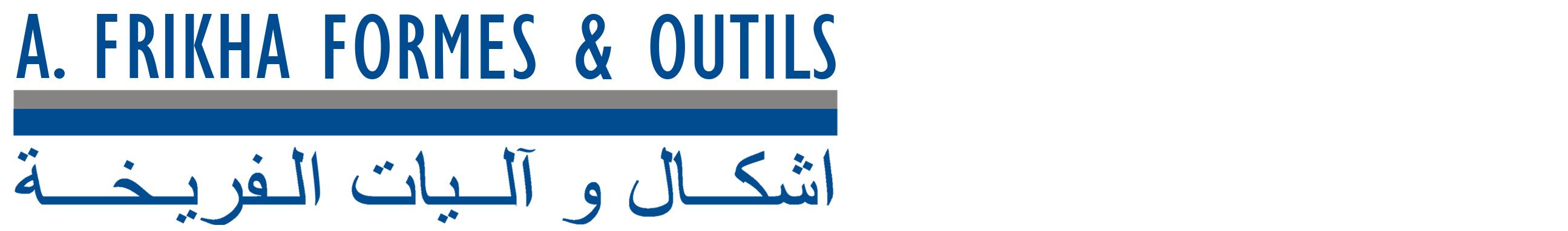 A2FO : A.Frikha Formes & Outils, Conception & fabrication de moules pour l'injection plastique et l'extrusion soufflage en Tunisie